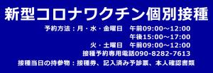 20210609-1