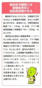 oshirase10
